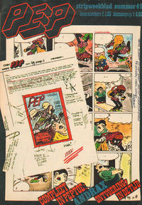 Cover Thumbnail for Pep (Oberon, 1972 series) #49/1974