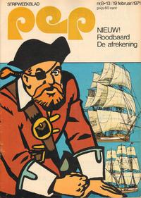 Cover Thumbnail for Pep (Geïllustreerde Pers, 1962 series) #8/1971