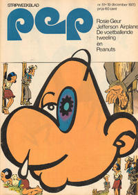 Cover Thumbnail for Pep (Geïllustreerde Pers, 1962 series) #51/1970
