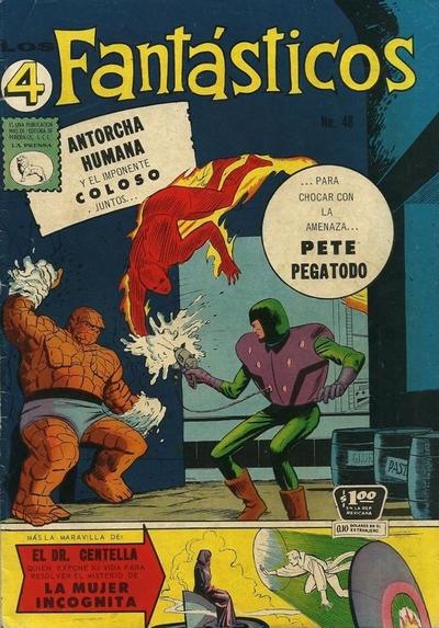 Cover for Los 4 Fantásticos (Editora de Periódicos La Prensa S.C.L., 1962 series) #48