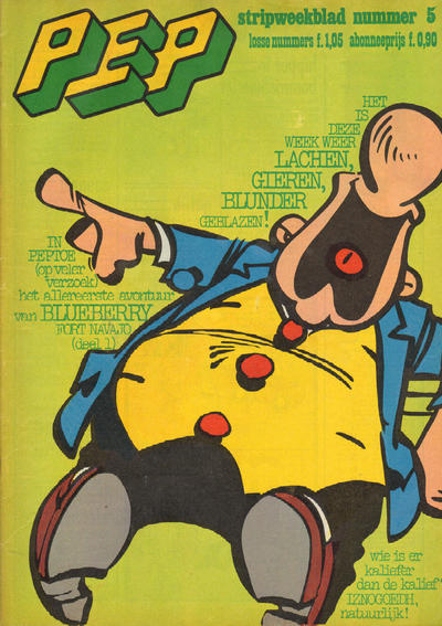 Cover for Pep (Oberon, 1972 series) #5/1975