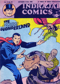 Cover Thumbnail for Indrajal Comics (Bennet, Coleman & Co., 1964 series) #537