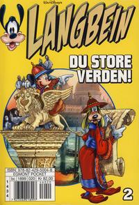 Cover Thumbnail for Langbein (Hjemmet / Egmont, 2014 series) #2 - Du store verden!