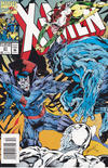 Cover Thumbnail for X-Men (1991 series) #27 [Newsstand Edition]