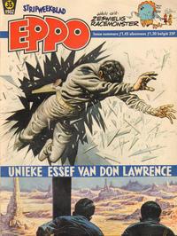 Cover Thumbnail for Eppo (Oberon, 1975 series) #35/1982