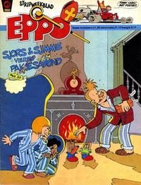 Cover Thumbnail for Eppo (Oberon, 1975 series) #49/1980