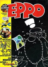 Cover Thumbnail for Eppo (Oberon, 1975 series) #6/1977