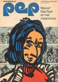 Cover Thumbnail for Pep (Geïllustreerde Pers, 1962 series) #46/1970