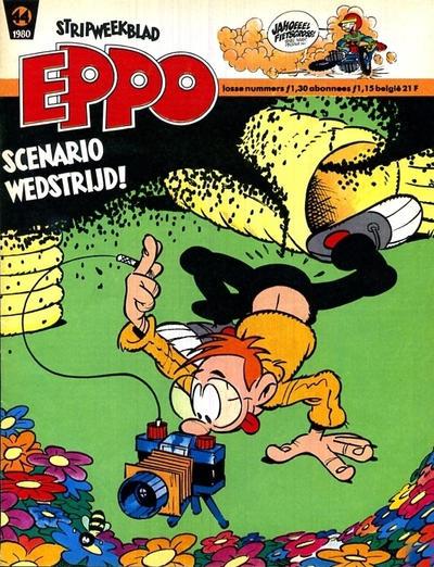 Cover for Eppo (Oberon, 1975 series) #44/1980