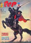 Cover for Pep (Geïllustreerde Pers, 1962 series) #8/1965