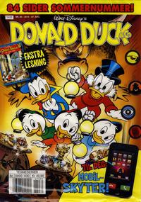 Cover Thumbnail for Donald Duck & Co (Hjemmet / Egmont, 1948 series) #30/2014