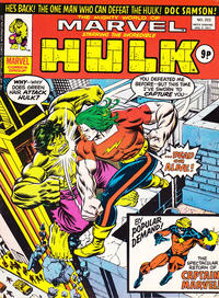 Cover Thumbnail for The Mighty World of Marvel (Marvel UK, 1972 series) #223