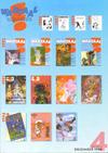 Cover for Wartaal (Het Stripschap, 1991 series) #4/1994