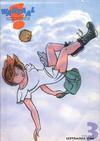 Cover for Wartaal (Het Stripschap, 1991 series) #3/1994
