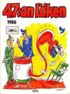 Cover for 47:an Löken [julalbum] (Semic, 1977 series) #1986