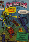 Cover for Los Cuatro Fantasticos (Novedades, 1980 series) #17