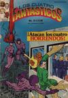 Cover for Los Cuatro Fantasticos (Novedades, 1980 series) #34