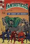Cover for Los Cuatro Fantasticos (Novedades, 1980 series) #37