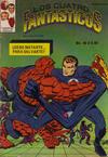 Cover for Los Cuatro Fantasticos (Novedades, 1980 series) #40