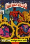 Cover for Los Cuatro Fantásticos (Novedades, 1980 series) #54