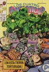 Cover for Los Cuatro Fantásticos (Novedades, 1980 series) #83