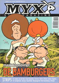 Cover Thumbnail for MYX Stripmagazine (Silvester, 2003 series) #v3#1