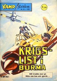 Cover Thumbnail for Kamp-serien (Serieforlaget / Se-Bladene / Stabenfeldt, 1964 series) #39/1965