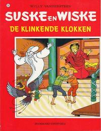 Cover Thumbnail for Suske en Wiske (Standaard Uitgeverij, 1967 series) #233 - De klinkende klokken