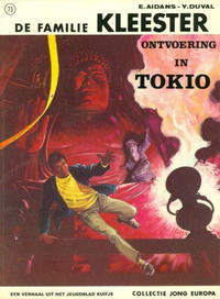 Cover Thumbnail for Collectie Jong Europa (Le Lombard, 1960 series) #73