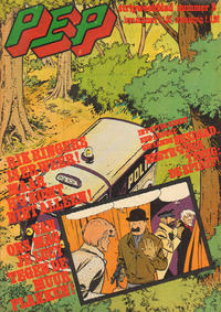 Cover Thumbnail for Pep (Oberon, 1972 series) #8/1975