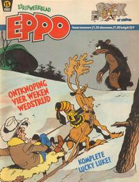 Cover Thumbnail for Eppo (Oberon, 1975 series) #15/1981