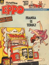 Cover Thumbnail for Eppo (Oberon, 1975 series) #9/1981