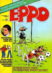 Cover Thumbnail for Eppo (Oberon, 1975 series) #46/1977