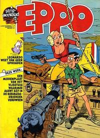 Cover Thumbnail for Eppo (Oberon, 1975 series) #50/1977