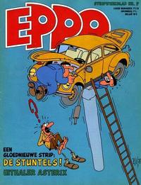 Cover Thumbnail for Eppo (Oberon, 1975 series) #7/1978