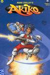 Cover for Akiko (SIRIUS Entertainment, 1996 series) #43