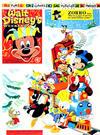 Cover for Walt Disney's Weekly (Disney/Holding, 1959 series) #v1#41