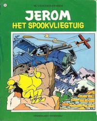 Cover Thumbnail for Jerom (Standaard Uitgeverij, 1962 series) #35
