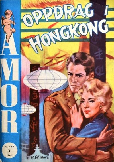 Cover for Amor (Serieforlaget / Se-Bladene / Stabenfeldt, 1961 series) #3/1962