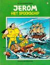 Cover for Jerom (Standaard Uitgeverij, 1962 series) #27