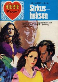 Cover Thumbnail for Hjerterevyen (Serieforlaget / Se-Bladene / Stabenfeldt, 1960 series) #10/1985