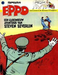 Cover Thumbnail for Eppo (Oberon, 1975 series) #41/1980