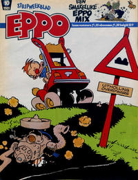 Cover Thumbnail for Eppo (Oberon, 1975 series) #10/1981