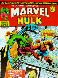 Cover Thumbnail for The Mighty World of Marvel (Marvel UK, 1972 series) #79