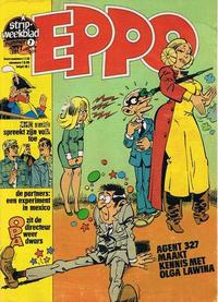 Cover Thumbnail for Eppo (Oberon, 1975 series) #7/1977