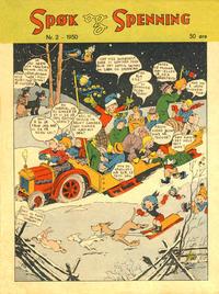 Cover Thumbnail for Spøk og Spenning (Oddvar Larsen; Odvar Lamer, 1950 series) #2/1950