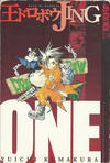 Cover for Jing: King of Bandits (Tokyopop, 2003 series) #1