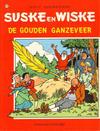 Cover for Suske en Wiske (Standaard Uitgeverij, 1967 series) #194 - De gouden ganzeveer