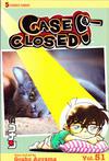 Cover for Case Closed (Viz, 2004 series) #51