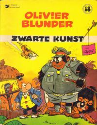 Cover Thumbnail for Olivier Blunder (Oberon; Dargaud Benelux, 1973 series) #18 - Zwarte kunst